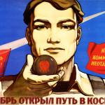 soviet-space-program-propaganda-poster-18
